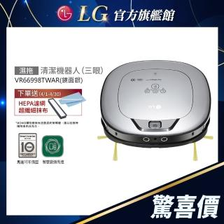 【LG樂金】CordZero WiFi濕拖清潔機器人-三眼VR6698TWAR(鏡面銀)