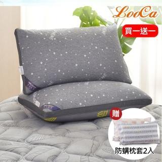 【送防蹣枕套2入】LooCa抗菌石墨烯+乳膠+三段式獨立筒枕2入(隔日配)