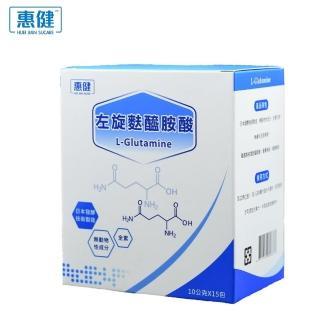 【惠健】左旋麩醯胺酸 L-Glutamine 10gX15包入(高純度100%病後補養)