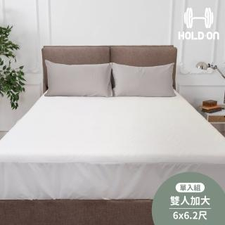 【HOLD-ON】防水透氣保潔墊(增高設計的床包式保潔墊 防水保潔墊首選-雙人加大6尺)