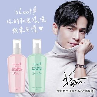 【isLeaf】韓國女性低敏抑菌噴霧50ml二款可選(輕輕一噴細膩守護私密肌)