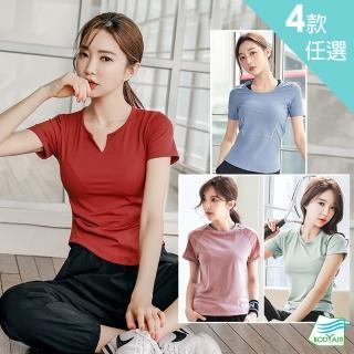 【BODYAIR】韓妞性感透氣顯瘦上衣(運動.健身.慢跑)
