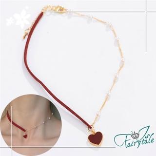 【伊飾童話】微甜小紅心*半麂皮繩珍珠鎖骨短鍊