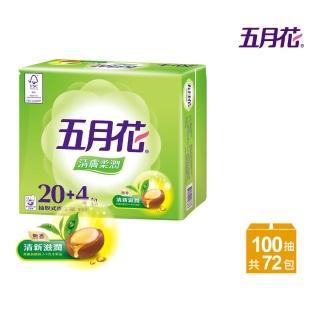 【MAY FLOWER 五月花】清膚柔潤抽取衛生紙(100抽*24包*3袋)