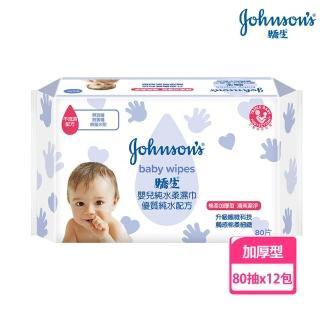 【Johnsons 嬌生】嬰兒純水柔濕巾加厚型 新包裝(80片x12入_箱購)
