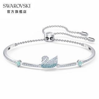 【SWAROVSKI 施華洛世奇】Iconic Swan 白金色經典藍天鵝手環 情人 禮盒