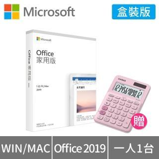 【贈CASIO計算機】微軟