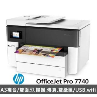 【HP 惠普】OfficeJet Pro 7740 A3旗艦噴墨傳真多功能複合機(雙層紙匣)