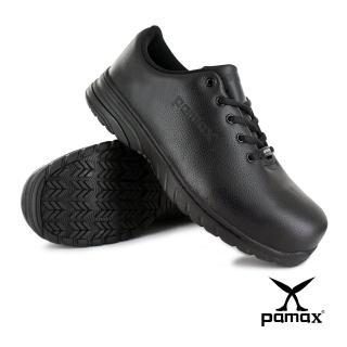 【PAMAX 帕瑪斯】超彈力氣墊★輕量、止滑、抗菌除臭、高抓地力安全鞋(PS07701FEH 黑 /男女)