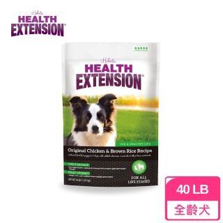 【Health Extension 綠野鮮食】天然優質成幼犬 大顆粒-40LB/磅 狗飼料 飼料(A001A05)
