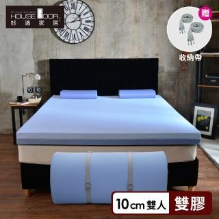 【House Door 好適家居】日本大和抗菌表布-乳膠+記憶-雙膠床墊10cm厚(雙人5尺 贈可收納束扣帶)