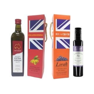 【red island 紅島】澳洲特級冷壓初榨橄欖油750ml單入禮盒+Lirah風味巴薩米可醋無花果風味250ml單入禮盒