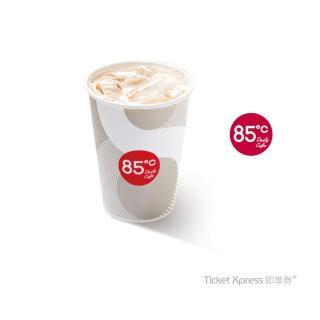 【85度C】85度C 鮮奶茶M 冰熱不限(即享券)