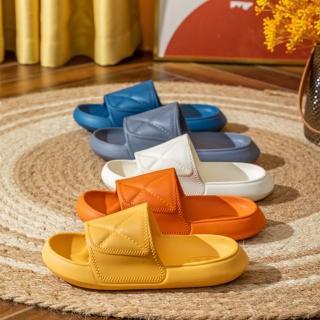 【京太陽】超厚底防滑彈力拖鞋(厚底拖鞋