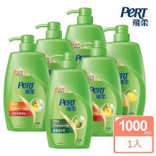 【PeRT 飛柔】滋潤洗髮乳1000ML(六款任選)