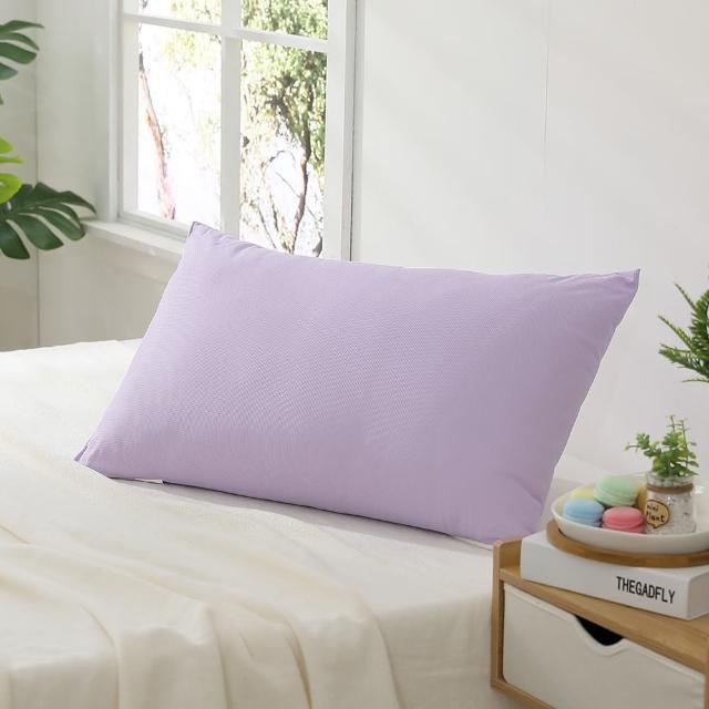 【LAMINA】Microban抗菌素面舒適枕(薰衣紫)/