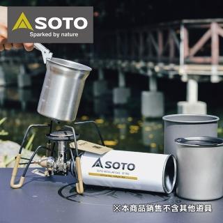 【SOTO】鈦杯/不銹鋼杯料理組 SOD-521