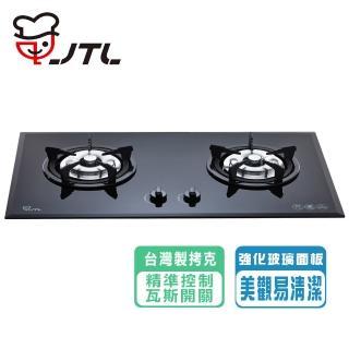【喜特麗】JT-2009A_雙口玻璃檯面爐(全省含基本安裝)