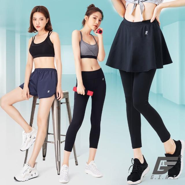 【GIAT】台灣製UPF50+排汗高彈力機能壓力褲/