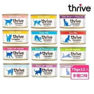 【Thrive】脆樂芙貓罐 75g 12入(湯罐 低脂 純肉 不加膠 補充水份)