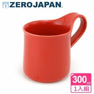 【ZERO JAPAN】造型馬克杯 大 300cc(蕃茄紅)