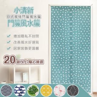 【小銅板】小清新花卉植物系列門簾風水簾(長門簾-寬85X高200)