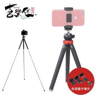 【Xiletu 喜樂途】XS-110 伸縮攜帶型三腳架 益祥公司貨(伸縮三腳架 桌面三腳架)