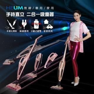 【HEUM】手持直立二合一無線吸塵器(HU-VC022)