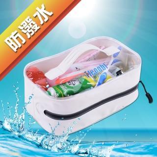 【正品Tteoobl】T-66T戶外旅行沐浴盥洗防水專用透明收納包