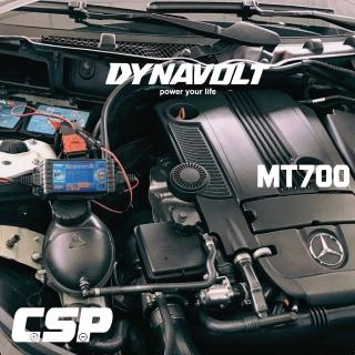 【CSP】檢測機能 MT700 多功能脈衝式汽車機車微電腦充電器(充電 檢測 維護 全電壓)
