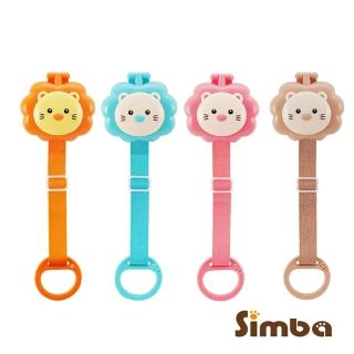 【Simba 小獅王辛巴】辛巴防塵奶嘴鍊