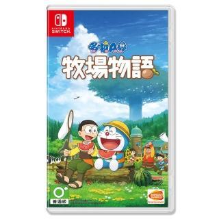 【Nintendo 任天堂】NS Switch 哆啦A夢 牧場物語(中文版)