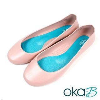 【oka-B】經典素色防水平底娃娃鞋 淺粉色(K0526GE-LPIN)