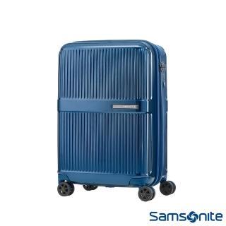 【Samsonite 新秀麗】20吋Dorsett極線條可擴充TSA硬殼登機箱 多色可選(DH3)
