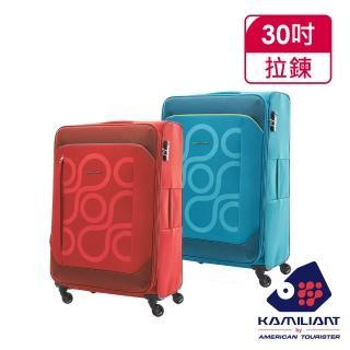 【Kamiliant 卡米龍】30吋Harita圓形圖騰可擴充布面TSA行李箱(多色可選)