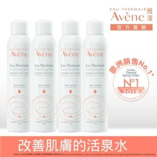 【Avene 雅漾官方直營】舒護活泉水300ml 4入組(舒緩肌膚敏感不適)