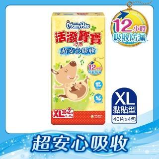 【滿意寶寶】活潑寶寶紙尿褲XL