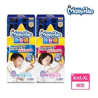【滿意寶寶】兒童系列晚安褲男XL(以上)
