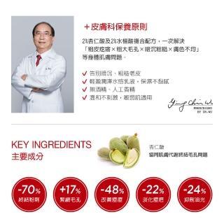 【DR.WU 達爾膚】杏仁酸亮白煥膚身體乳150ML
