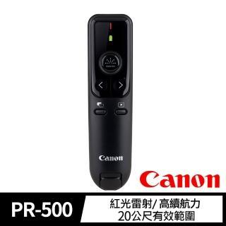 【Canon】PR500-R 無線紅光雷射簡報器