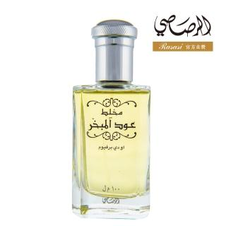 【Rasasi 拉莎斯】Mukhallat Oudh Al Mubakhar伊甸園 玫瑰與天竺葵 香水100ml(官方直營)