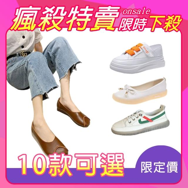 【K.W.】名媛優雅率性魅力尖頭平底鞋(共2色)/