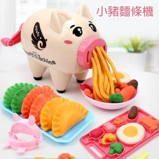 【GCT玩具嚴選】小豬麵條機(黏土模型玩具)
