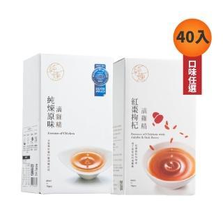 【純煉】原味/紅棗枸杞滴雞精40入(限量加贈4入)/