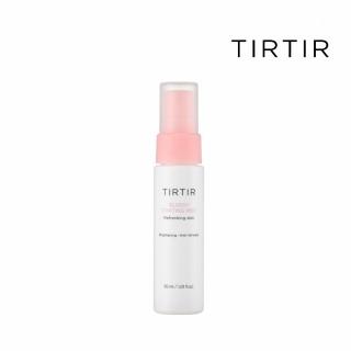 【TIRTIR】水潤透亮光保濕噴霧(輕巧型保濕噴霧)