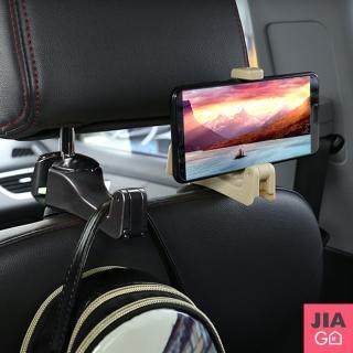 【JIAGO】車用掛勾手機支架