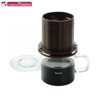 【Tiamo】圓錐免濾紙獨享杯-咖啡色 320cc(HG2323)