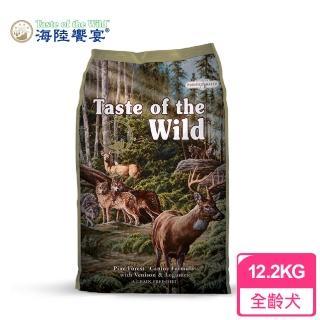 【Taste of the Wild 海陸饗宴】松林鹿肉鷹嘴豆 愛犬專用 12.2Kg(狗無穀飼料)