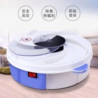 【補蠅專家】USB充電式 自動旋轉補蠅神器(從此告別煩人蒼蠅的騷擾!)