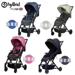 【英國Hybrid】Cabi時尚精品嬰幼兒手推車-附雨罩及收納袋-4色可選(典藏特仕版可平躺推車外出出國皇室推車)